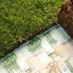 Изображение - Виды налогов на дачу, расчет и оплата, предусмотренные льготы orenda-5227-150x150