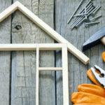 Проведение индивидуального жилищного строительства
