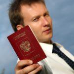 Личный паспорт владельца дома