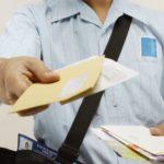 Уведомление о необходимости погашения долга