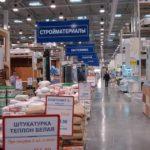 Покупка строительных материалов для компенсации затопления соседям