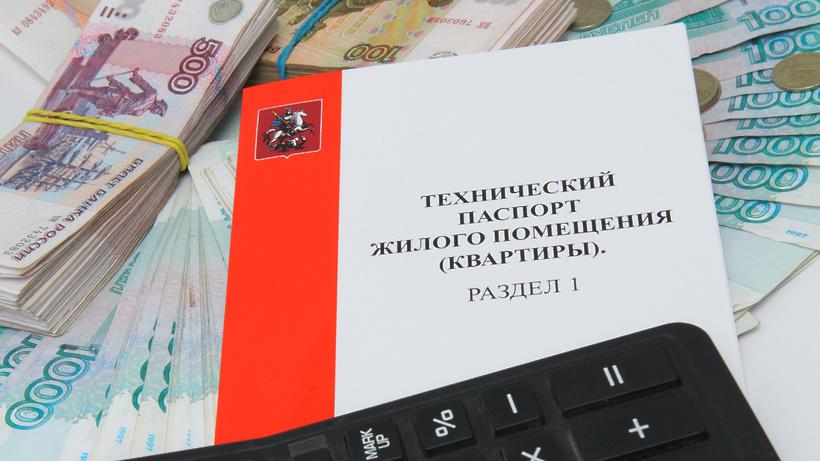 Изображение - Перечень документов для получения технического паспорта в бти teh.pas_